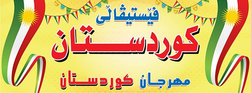 Kurdistan Festival